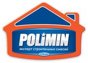Polimin