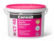 Краска силиконавая прозрачная CERESIT CT-48 БАЗА, 10л