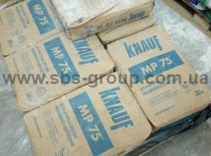 Штукатурка машинного нанесения гипсовая Кнауф МР 75,  30 кг